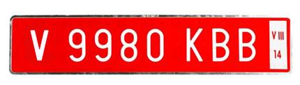 castillo grupo blog placas rojas